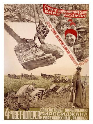 0000-2423~Stroite-Socialisticheskij-Birobidzhan-Posters