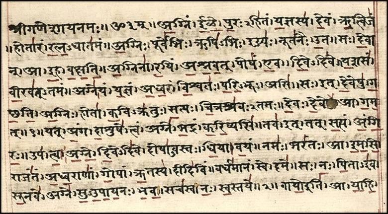 Vedic-manuscript