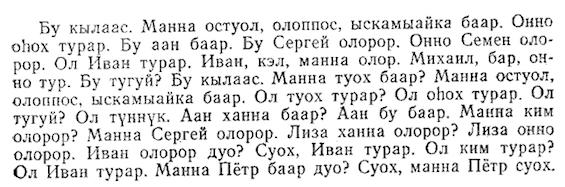 Kharitonov